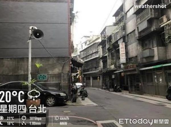 眼尖網友比對Google街景抓包 王定宇去年3月臉書就從顏若芳家出發 |