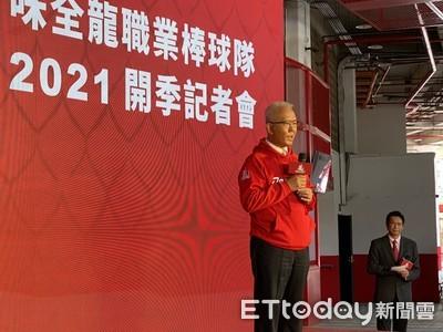 魏應充傳加入大巨蛋經營團隊「頂新回應了!」 棒球經濟生態圈受關注