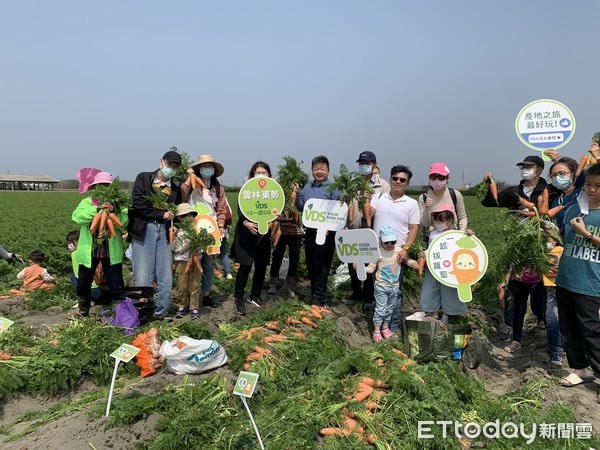 雲林VDS活力東勢親子拔蘿蔔體驗 再掀食農教育浪潮 | ETtoday地
