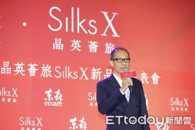 晶華去年獲利7.3億「穩坐龍頭寶座」 每股擬配發4.38元現金股利