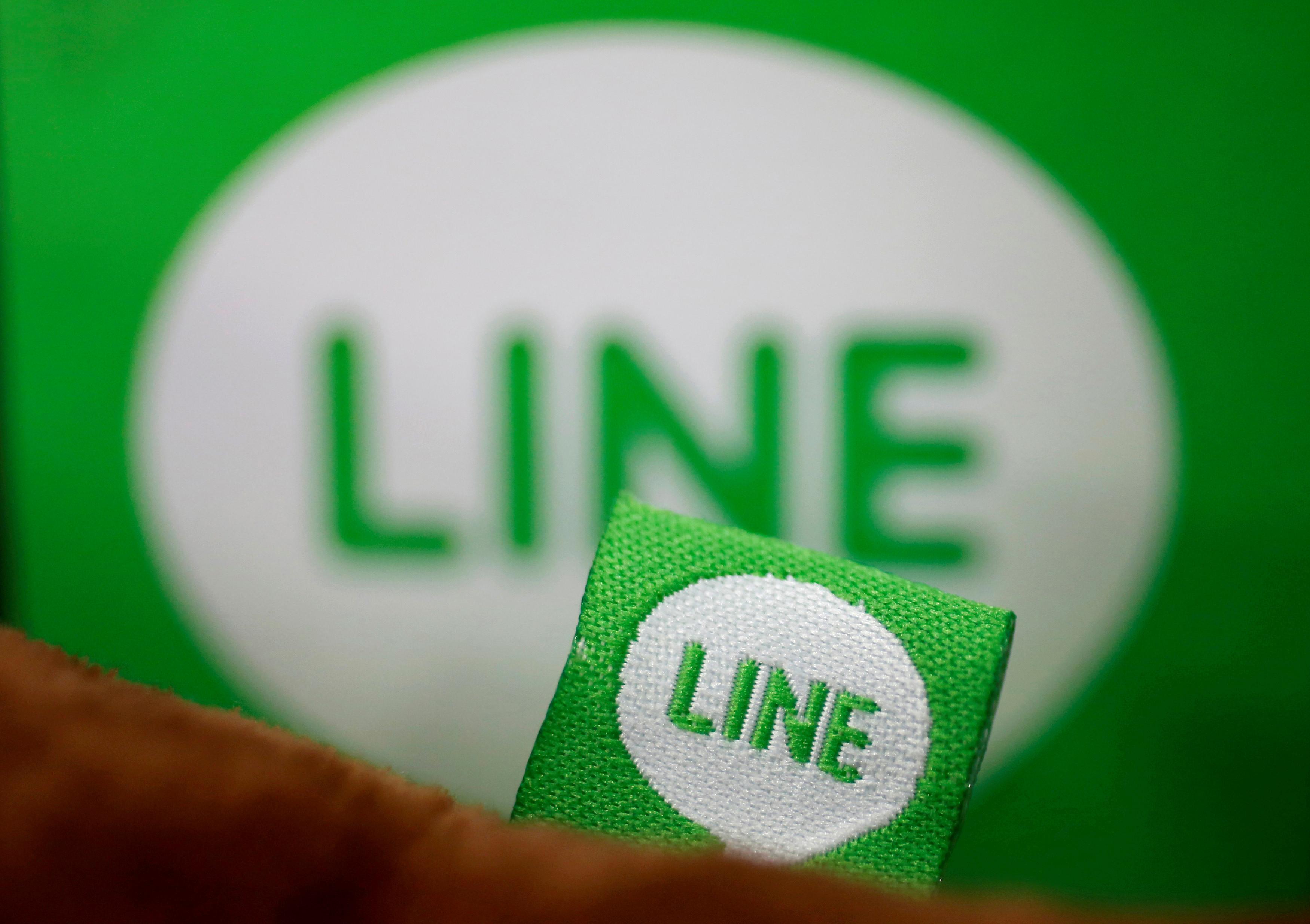 ▲▼ 日本通訊應用程式LINE。(圖/路透)
