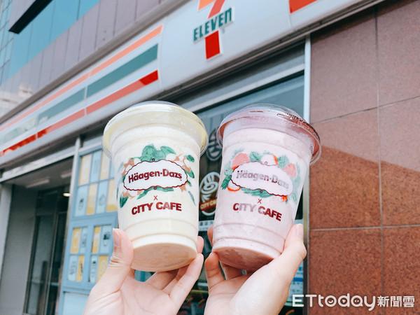7-11新推哈根達斯咖啡冰沙!草莓拿鐵、堅果冰淇淋口味搶先全球開賣 |