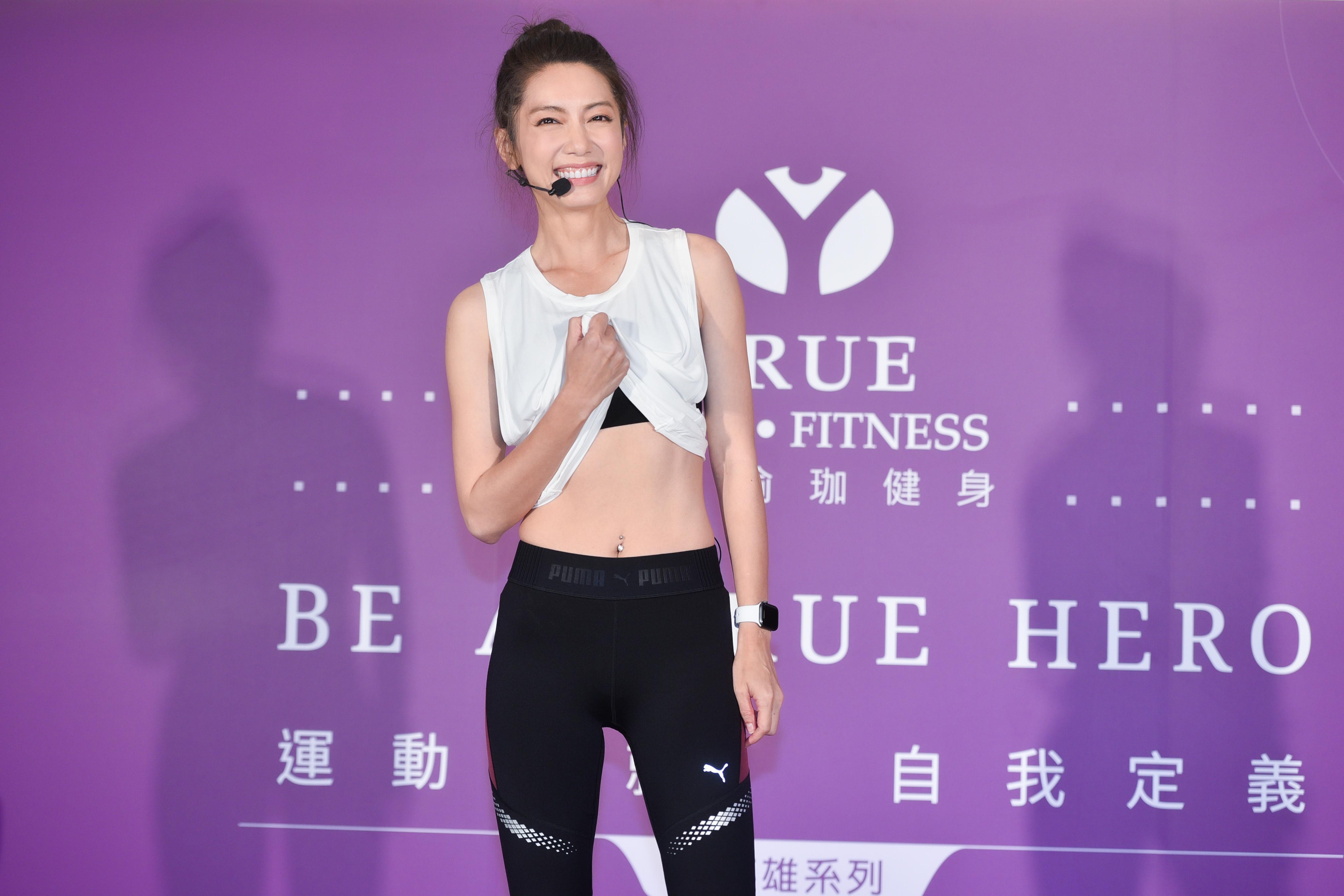 ▲▼林韋君、台灣超模杜威出席TRUE YOGA FITNESS年度代言人。(圖/記者張一中攝)