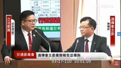 NCC擴大調查蔡明忠資金投資TBC 陳耀祥:可能涉有線電視系統併購