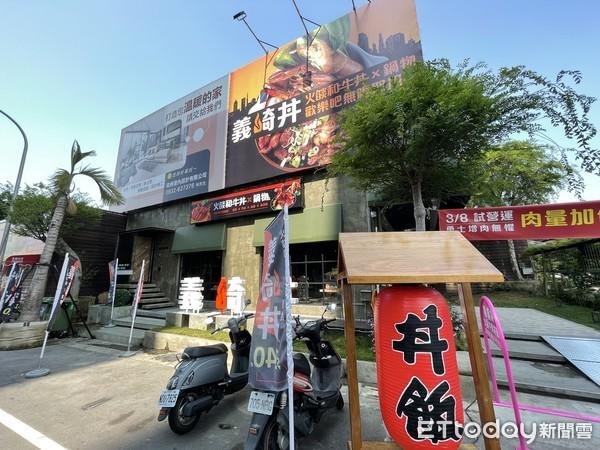 親子餐廳為了活下去! 1店面分出5間「影子餐廳」 | ETtoday房產