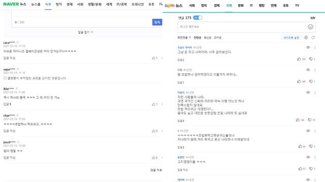 Re: [新聞] 笑台灣人乞丐!韓媒報「鮭魚之亂」 網友
