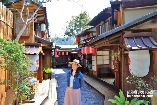 把「京都街道」搬到苗栗!隱身山中的日式老屋 還能走進去超療癒 | ETt
