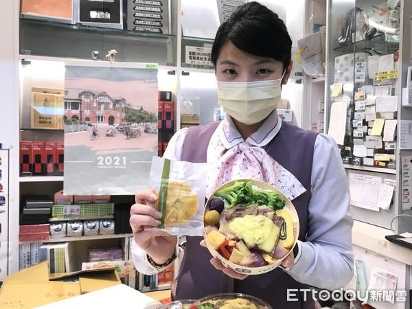 連夏威夷炒飯也來了 台鐵便當「鳳梨入菜」新口味北中限量開賣 | ETto