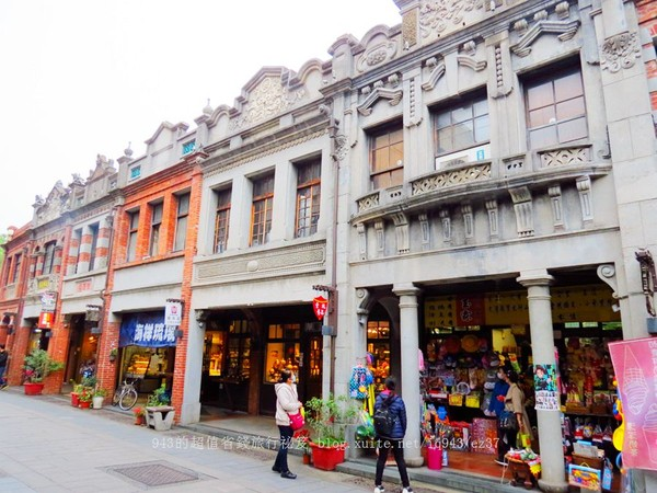 山林中品私廚料理!三峽一日輕旅遊 逛老街+做藍染享受文藝氣息 | ETt
