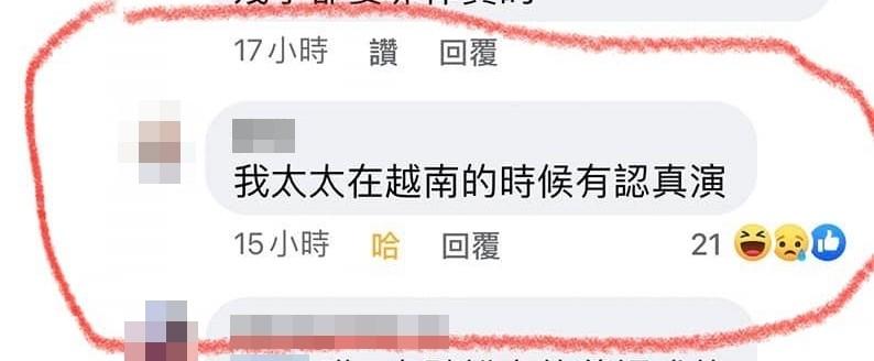 ▲▼砸65萬「越南新娘逃婚」!苦主PO照懸賞 千人一看懂了:難怪逃跑。(圖/爆料公社)