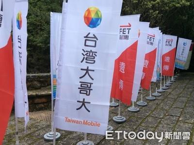 電信三雄3月自結營收出爐 中華電信Q1 EPS達1.14元登獲利王