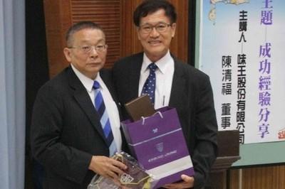 味王董座遭檢調約談「公司回應了!」 大洋僑果為私人企業