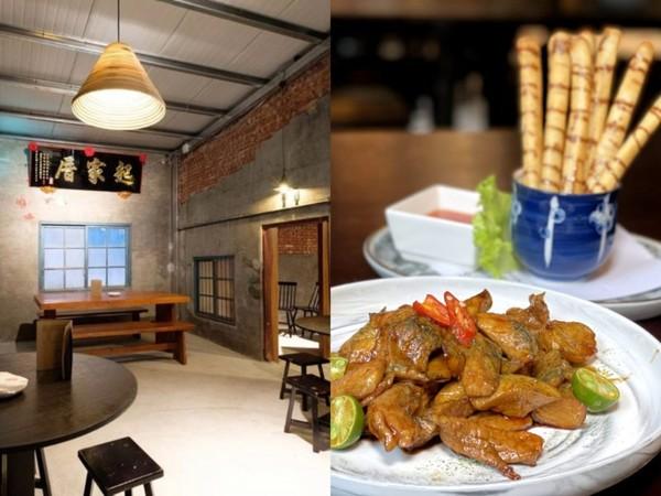 必點超特別酥炸脆笛蝦!板橋中西混血餐廳 50年代復古厝內吃義麵 | ET