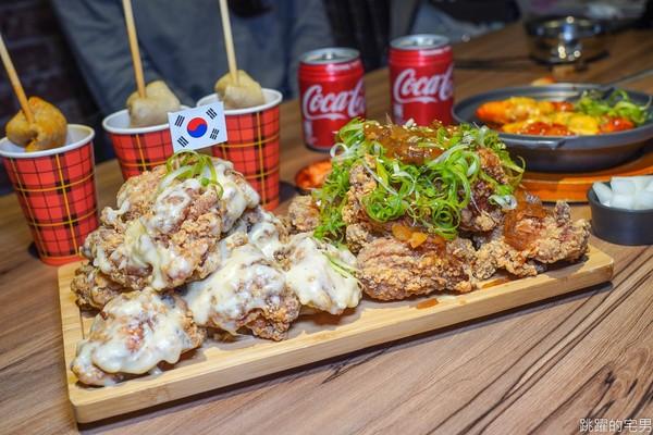 太罪惡!花蓮超夯深夜韓式炸雞 無骨嫩肉鋪滿邪惡起司