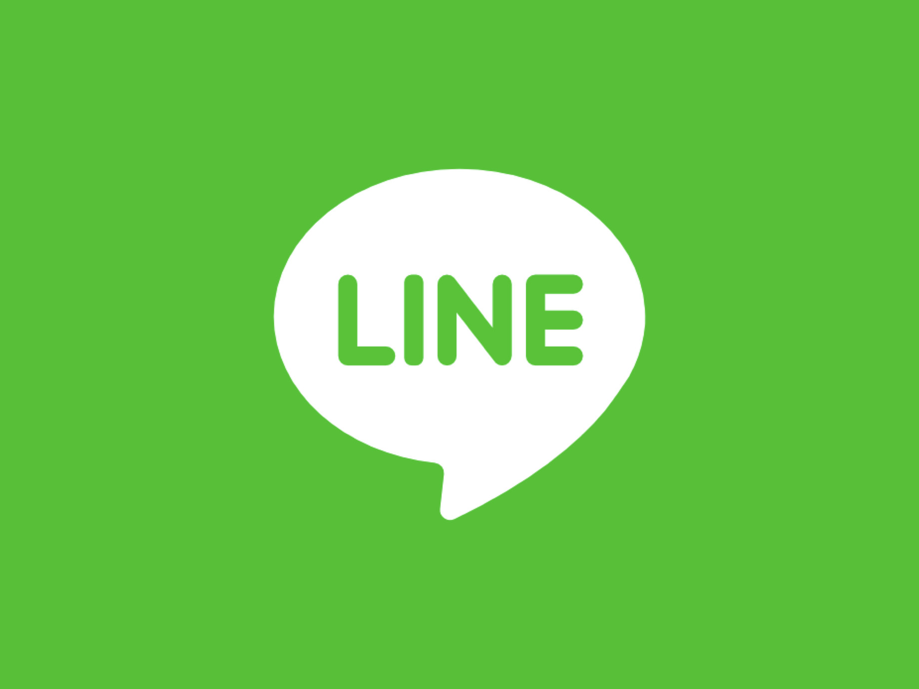 ▲▼LINE。(圖/取自LINE官方)