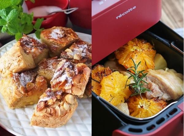 今晚想來點水果烤雞!5道「氣炸鍋食譜」超簡單 料理小白秒上手 | ET