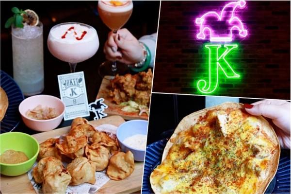 下班就要小酌一下!台南超夯餐酒館 必點炸元寶+「皮蛋豆腐醬」 | ETt