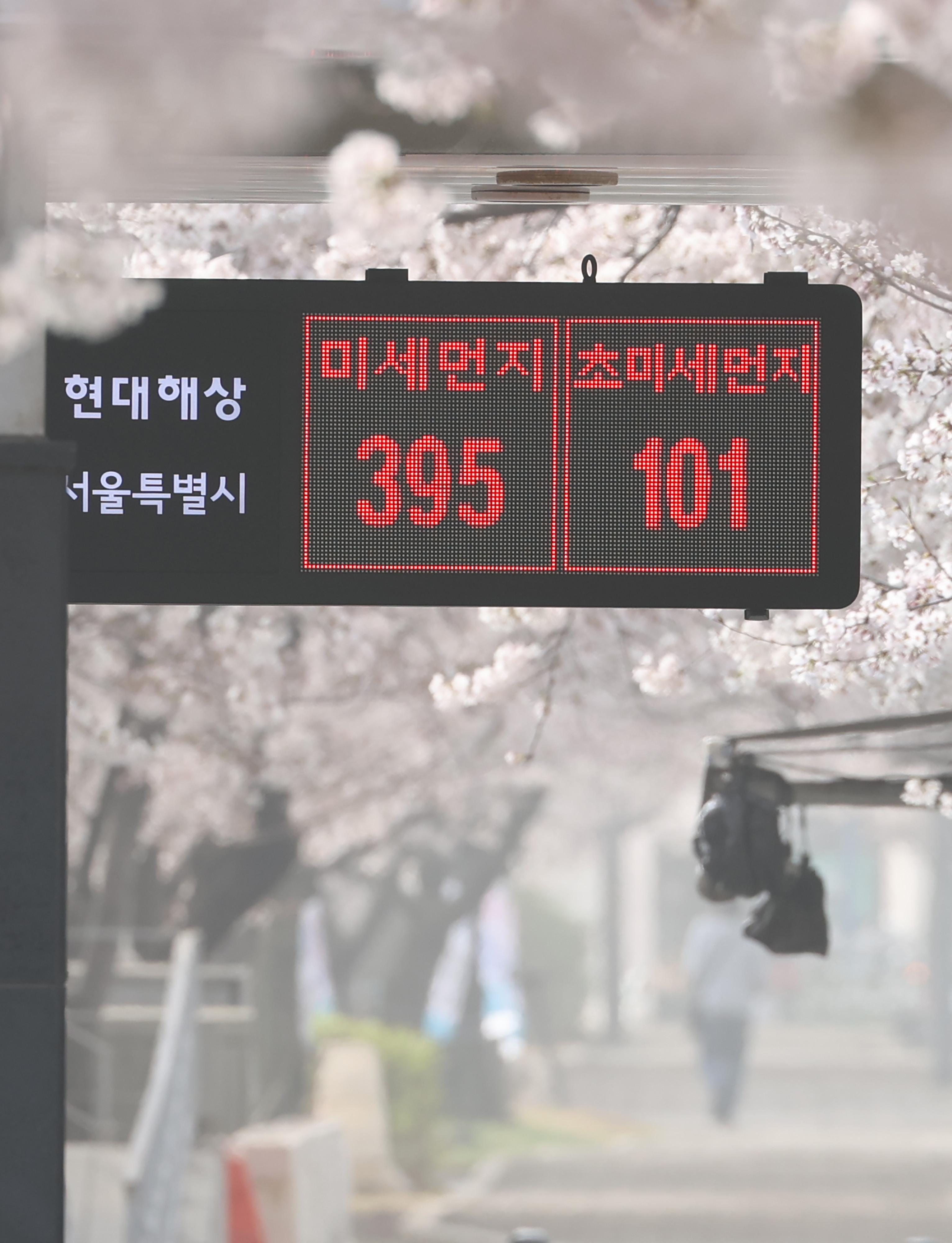 ▲▼首爾空氣品質非常糟糕。(圖/達志影像)