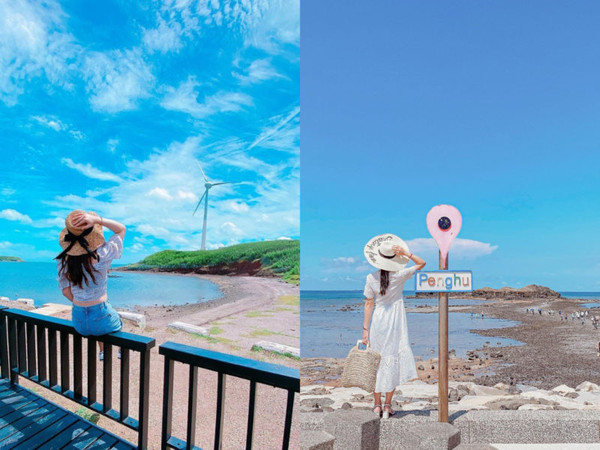 超Q繽紛浮球秘境!特搜澎湖必拍景點 沿海浪漫環島打卡吃美食 | ETto