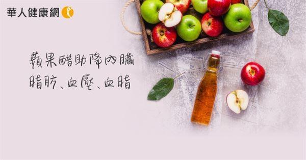 蘋果醋助減肥、降血脂!研究:每天喝一杯「狂鏟內臟脂肪」 | ETtoda