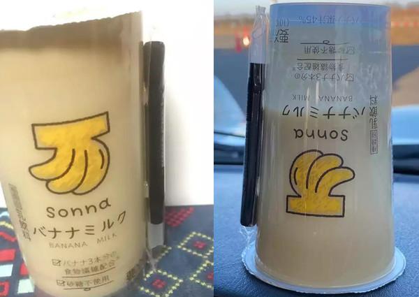 日小7食品「詐欺」笑翻PTT 滿滿牛奶倒放剩一半!網:台灣遲早出現 |