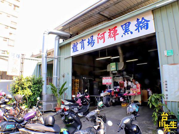 在地人從小吃到大!台南飄香40年炭烤黑輪 夾滿一大盤只要銅板價 | ET