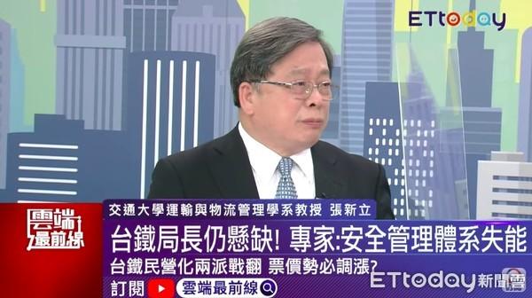 影/台鐵2面向應改進!學者曝太魯閣案問題「安全教育」   ETtoday