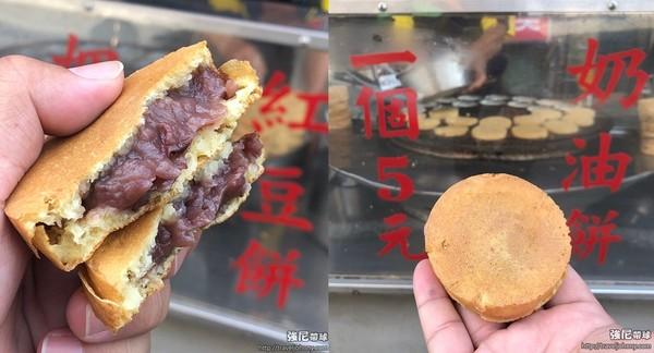 台南新營「無名紅豆餅」每顆5元 酥脆外皮、餡料塞滿整顆   ETtoda