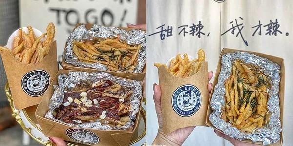 裝在薯條盒Q爆!台南文青「酥脆甜不辣條」 必吃鹹甜梅粉口味 | ETto