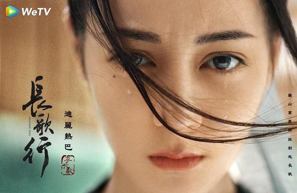 吳磊長大了霸氣告白 猛攻迪麗熱巴:妳的命是我的