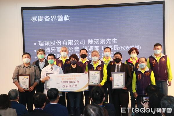 台東天后宮等團體捐款逾410萬 助太魯閣事故在地死傷者家庭 | ETto