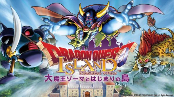 勇者們集合! 國民級RPG《勇者鬥惡龍》主題樂園日本黃金周開幕 | ET