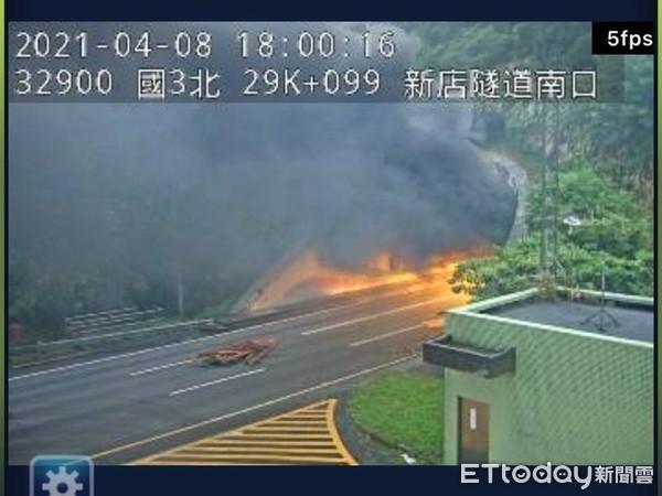 快訊/國道3號火燒車!新店隧道起火狂燒 現場嚴重塞爆回堵