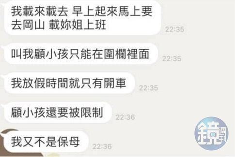 [新聞] 職棒球星棄妻女「擁辣妹極樂墾丁」親友怒