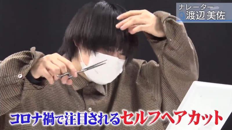 ▲▼自己剪頭髮的便利道具(圖/日本朝日電視台的綜藝節目「タモリ倶楽部」劇照)