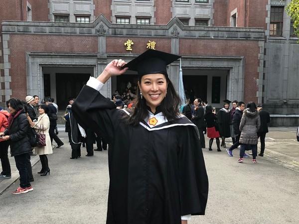 林又立從師大EMBA畢業了! 一次宣布2喜訊:終於打敗大魔王