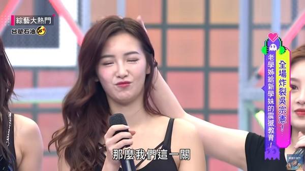 ▲李恩菲錄影重摔「後空翻撞地折頸」。(圖/翻攝自YouTube/綜藝大熱門)