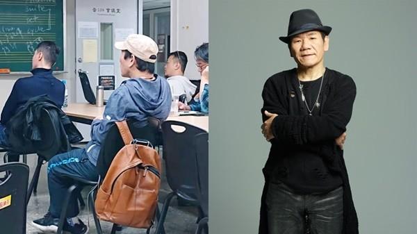 野生60歲趙傳現蹤台師大攻讀碩士! 上課身影被拍超認真…網暴動