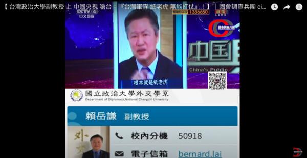 學者在大陸節目批:台灣軍隊是「紙老虎」 軍官思維活在50年前