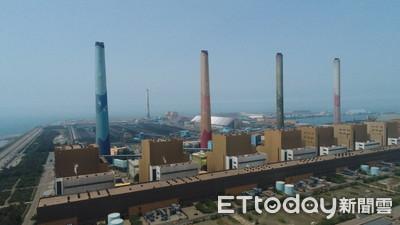 經濟部推動中火以氣換煤 行政院核發特照免都審「力拚2025上線」