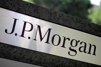摩根大通Q1獲利飆增四倍! 投銀業務收入增長逾200%