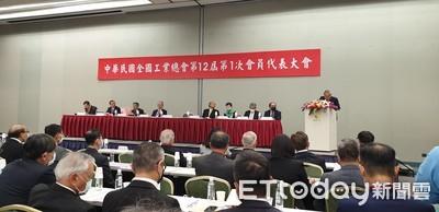 王文淵連任工總理事長 籲政府兩岸對話、改善關係