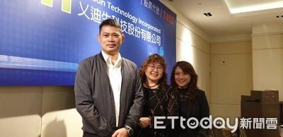 線上語言學習「乂迪生科技」明日興櫃掛牌