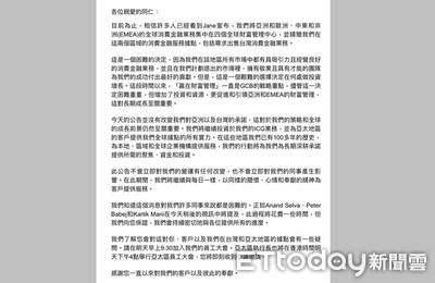 退出13國消金市場「這決定很困難」 花旗內部信曝光!