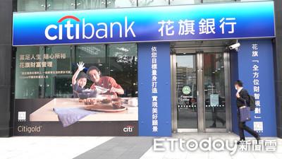 花旗動卡率逾8成卻砍消金業務! 銀行專家、信用卡達人揭關鍵原因