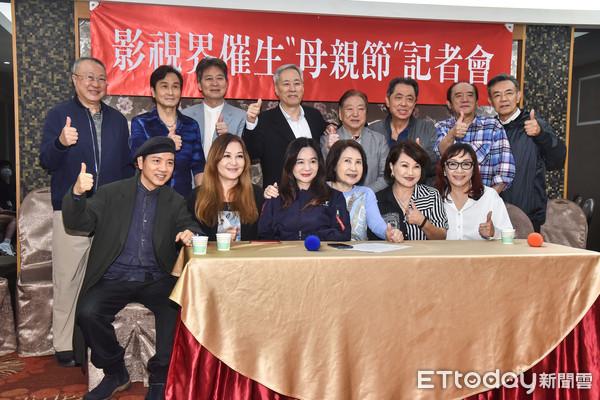 5月第二個禮拜天是美國節日 資深影視人號召催生「台灣母親節」