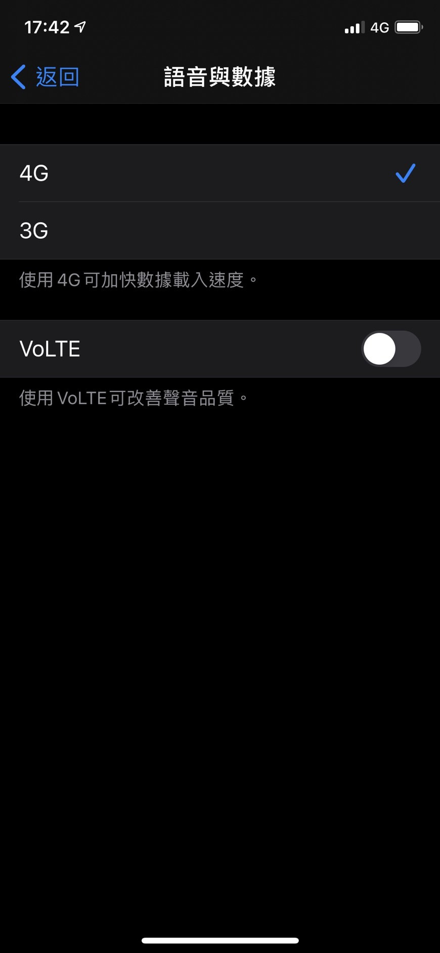▲iPhone。(圖/取自iPhone)