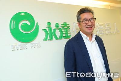 永達保經西進成績業界驚嘆!總經理「效率管理」 中國續保率攀升至95%