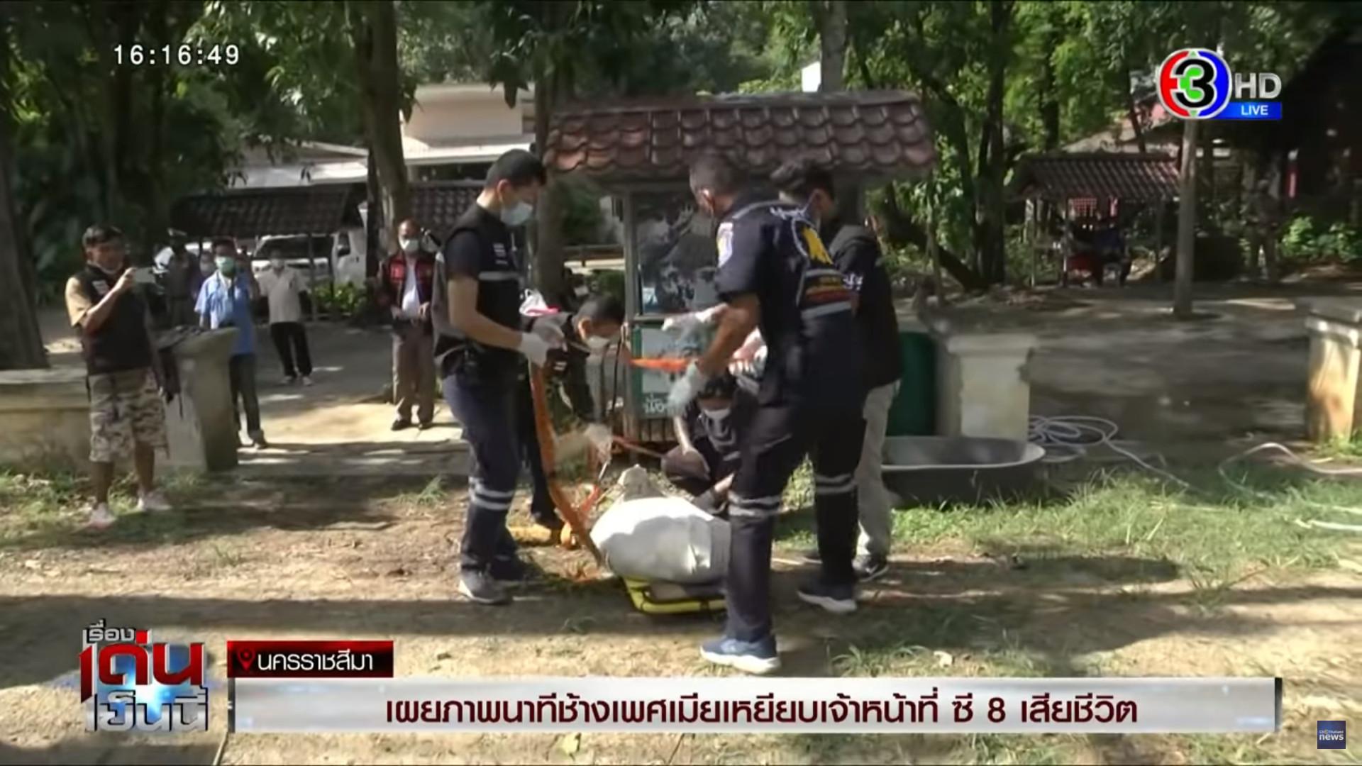 ▲▼男子被發現時,已全身多處骨折慘死。(圖/翻攝自Youtube@Ch3ThailandNews)