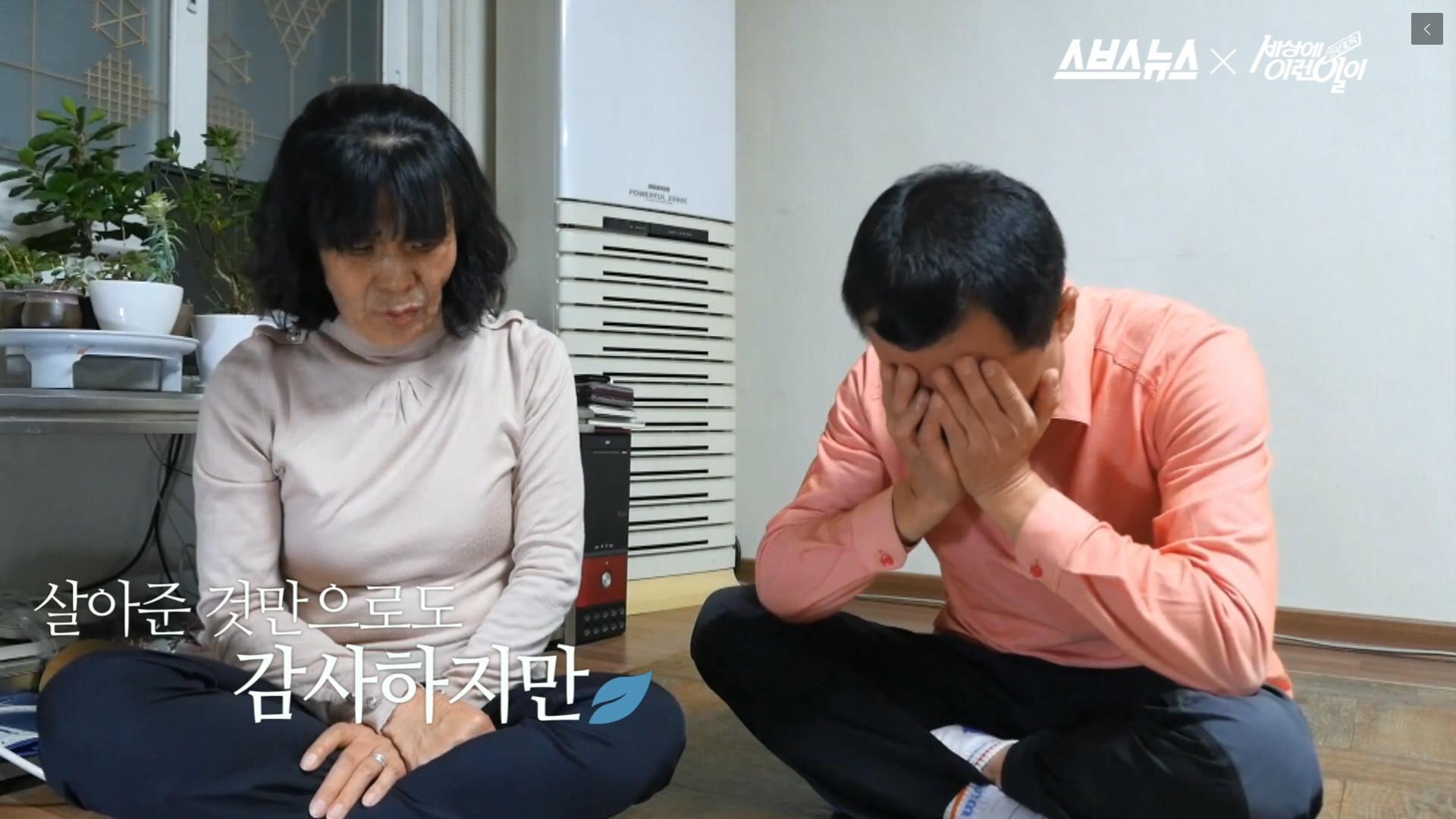 ▲▼沈玄熙的父母,母親在女兒發病後背部也出現腫瘤、且罹患乳癌。(圖/翻攝自Naver TV)